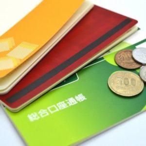 金融機関での相続手続きと必要書類&残高証明書の発行依頼