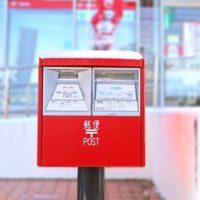 内容証明の出し方!郵便局での手続き・作成費用、配達証明と料金を解説